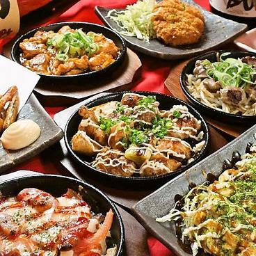 ニパチ 愛知 住吉店のおすすめ料理1