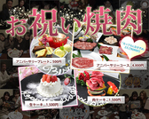 楽群 LaGoonのおすすめ料理3