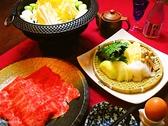 赤城亭のおすすめ料理3