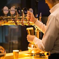 ◆選りすぐりのクラフトビール