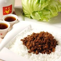 中國菜館 博愛の写真