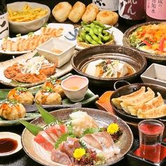 くいもの屋 わん コビルナ町田店のおすすめ料理1