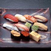 四季の味 ほり川 ホテルセンチュリーサザンタワー店のおすすめ料理2