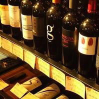 ソムリエ厳選ワインを常時100種以上ご用意してます!