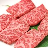渋谷焼肉 金剛園のおすすめ料理2