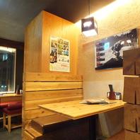 大井町駅直結!落ち着いた雰囲気のBOX席をご用意!