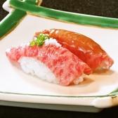 ドミナント 表参道のおすすめ料理3