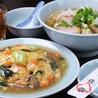 中華料理 北京 姫路のおすすめポイント1