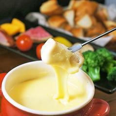 シーフードバル 伊勢志摩食堂のコース写真
