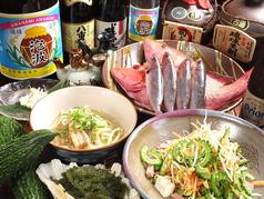沖縄料理 じゅまるの写真