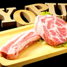 熟成肉専門店 ヨプの王豚塩焼 新大久保駅前店のおすすめポイント1