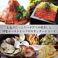 宴会4200円コース