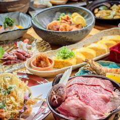 厨房 博 HAKU の写真