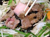 ジンギスカン 楽太郎 池袋のおすすめ料理2