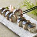 料理メニュー写真金華サバ棒寿司