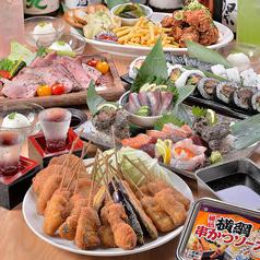 日本一の串かつ 横綱 梅田東通り店の特集写真