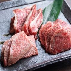 【3松阪牛の赤身三種盛り(その日の仕入れ状況により内容が異なる場合があります)】