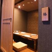 4名様用掘りごたつ個室【椿】。接待やご会食に最適。