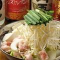 料理メニュー写真牛モツ鍋(塩味/味噌味)