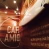 カフェアミーゴ CAFE AMIGO ららぽーと立川立飛のおすすめポイント2