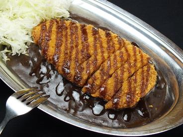 ゴーゴーカレー池袋東口スタジアムのおすすめ料理1