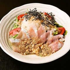 料理メニュー写真大分海鮮りゅうきゅうのかぼすサラダ