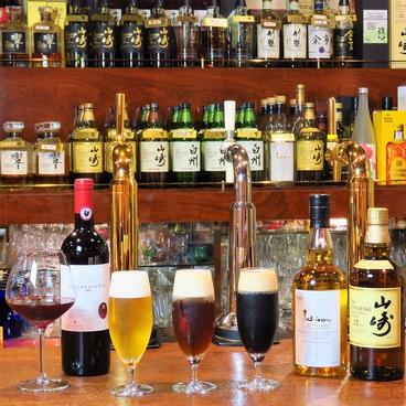 Dining Bar Joy ダイニング バー ジョイ 行田の雰囲気1