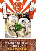 北海道炭リッチ THE 肉バル 前橋北代田店のおすすめ料理2