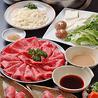 焼肉 肉匠 紋次郎 東三国店のおすすめポイント1
