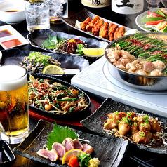 博多もつ鍋 いっぱち 新大阪店のおすすめ料理1