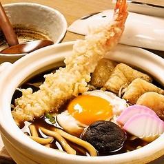 和食麺処 サガミ 江南店のおすすめ料理1