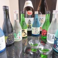 地酒20種以上!高知のお酒と高知食材の相性を愉しんで…