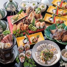 わおん 宮崎のおすすめ料理1