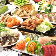 魚鮮水産 鹿児島 北千住東口店のおすすめ料理1