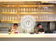One Coin Stand Up Dining 17 ワンコイン スタンドアップ ダイニング ジュウナナの写真