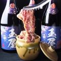 料理メニュー写真つぼ漬けカルビ(自家製)