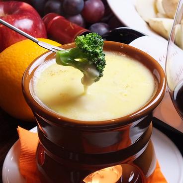 DINING BAR HIDEOUT ハイドアウトのおすすめ料理1