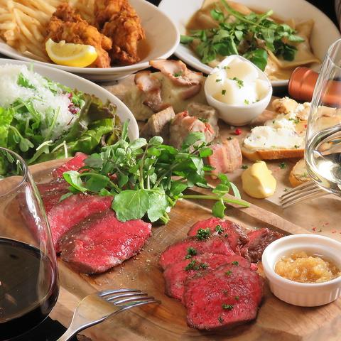 【歓送迎会におすすめ!】2.5時間ドリンク25種類飲み放題付き肉尽くしコース 7品 ¥5000