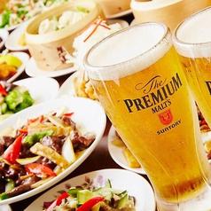 中華食べ飲み放題 八仙宮 上野の写真