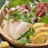 肝屋 きもや 刈谷店のおすすめ料理3