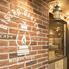 ビストロランタン 二子玉川店のロゴ