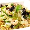 中國菜館 博愛のおすすめポイント2