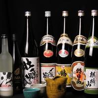 旬の貝料理と日本酒のマリアージュを愉しむ。