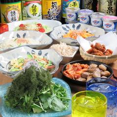 みやぶたと沖縄料理 沖炭のおすすめ料理1