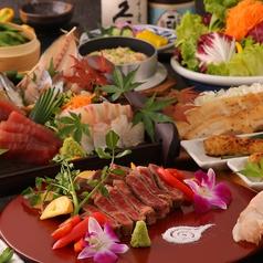 柚柚 yuyu 刈谷店のコース写真