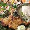 骨付鳥本舗 鶏一 とりいち 姫路總本店のおすすめポイント2