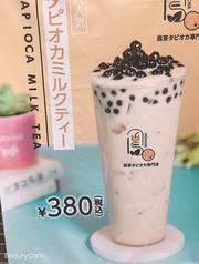 鳳茶の写真