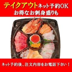海鮮丼 一 はじめのおすすめ料理1