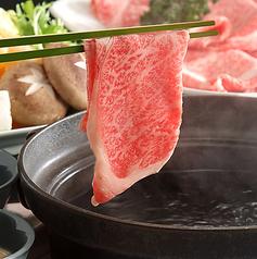 笑い蔵 waraizo 新宿東口店のおすすめ料理1