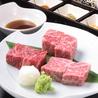 焼肉 肉匠 紋次郎 東三国店のおすすめポイント2